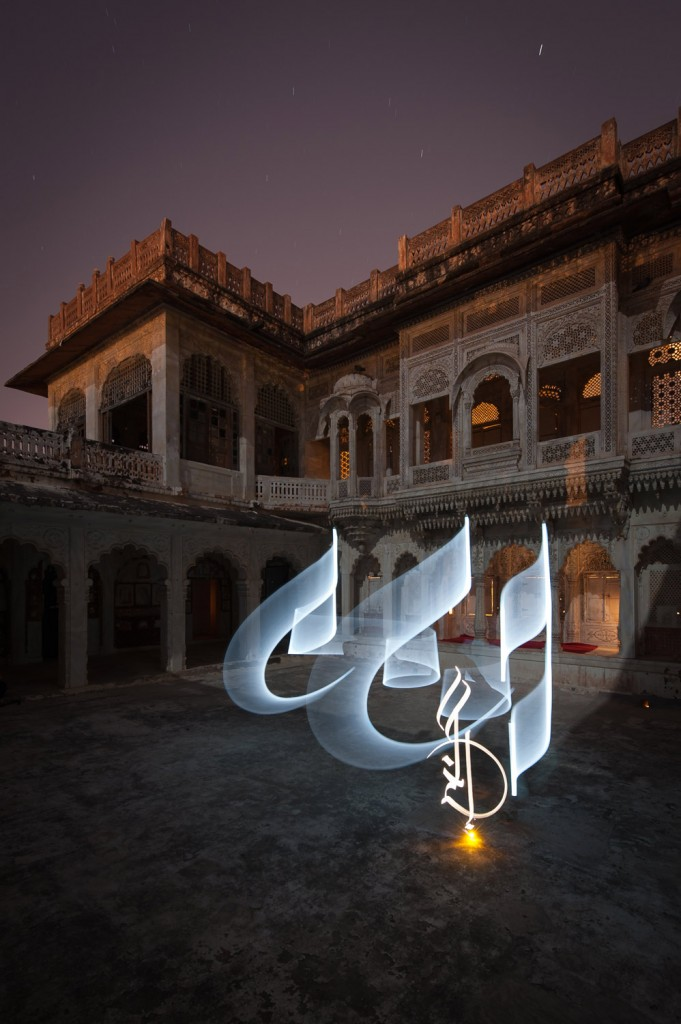 Kathak Spirit - Abstract calligraphy  Jodhpur - India - 2013 Photography by David Gallard
