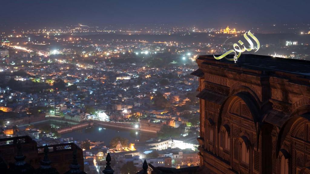 The light - Arabic calligraphy - Jodhpur - India - 2013